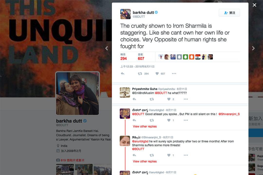 印度著名電視記者Barkha Dutt 在網上對伊羅姆·沙米拉(Irom Chanu Sharmila) 的評論。