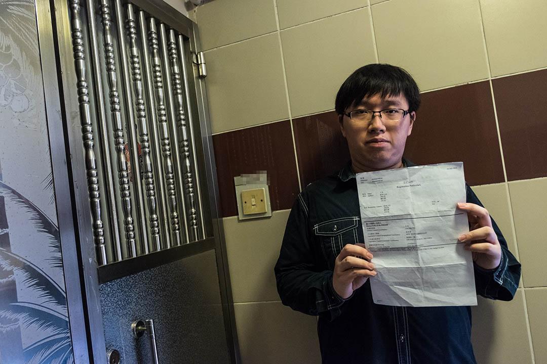 郭天立手持一名叫王浚的選民更改地址到其嫲嫲家中的選民更改資料通知信。