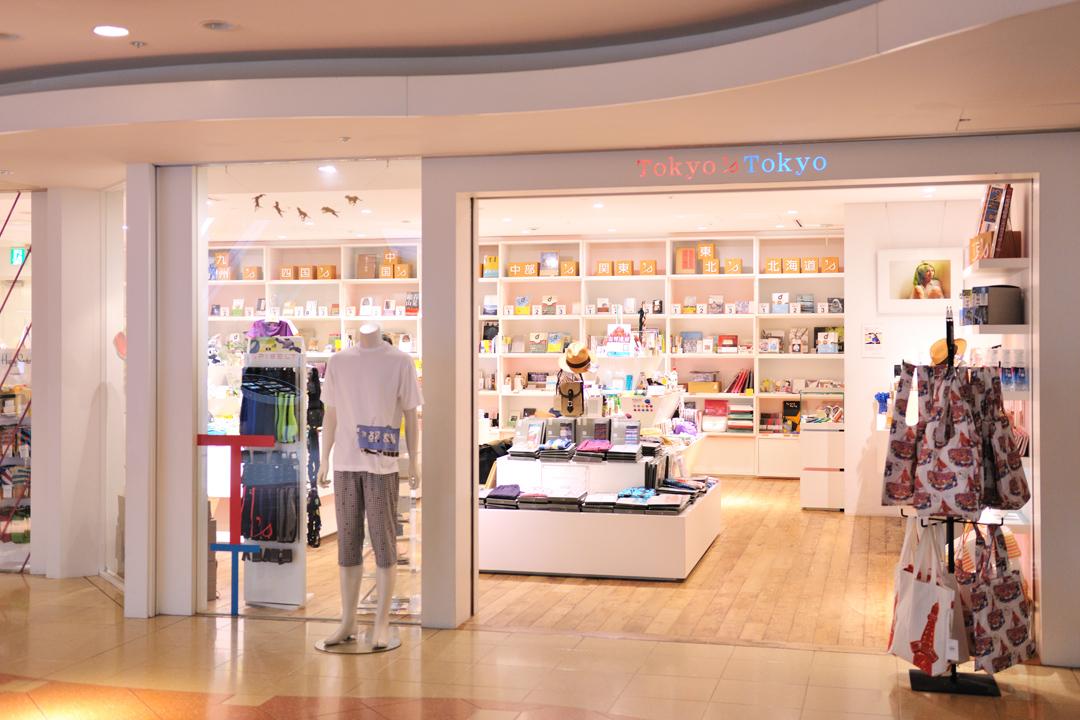 method's project:為羽田機場策畫的商店「Toyko's Toyko」