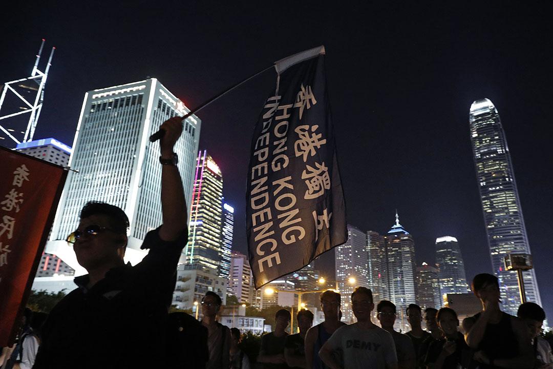 主張港獨的香港民族黨舉行以香港獨立為主題的集會。