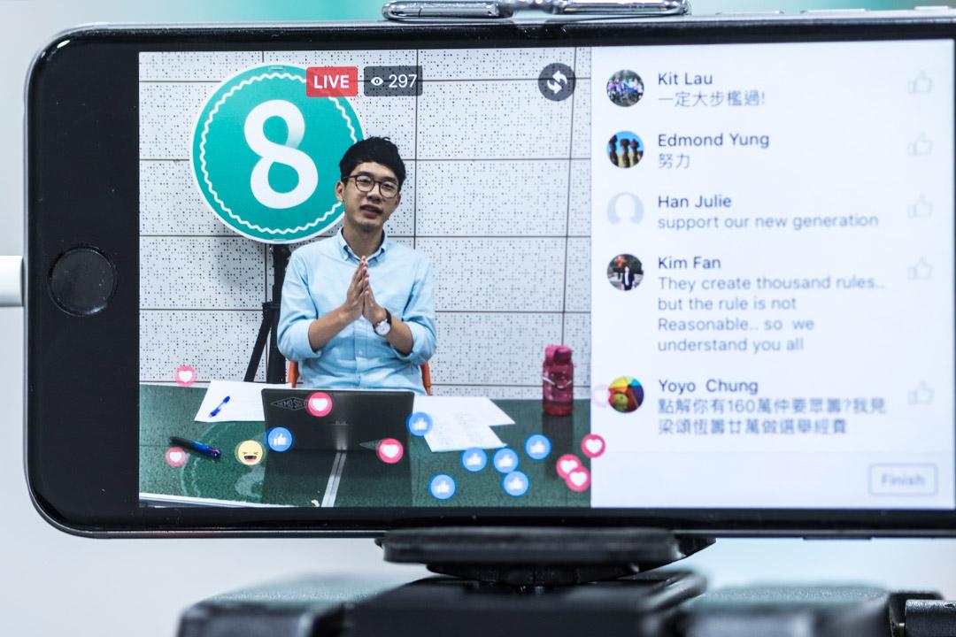 港島區候選人香港眾志主席羅冠聰使用Facebook 直播。