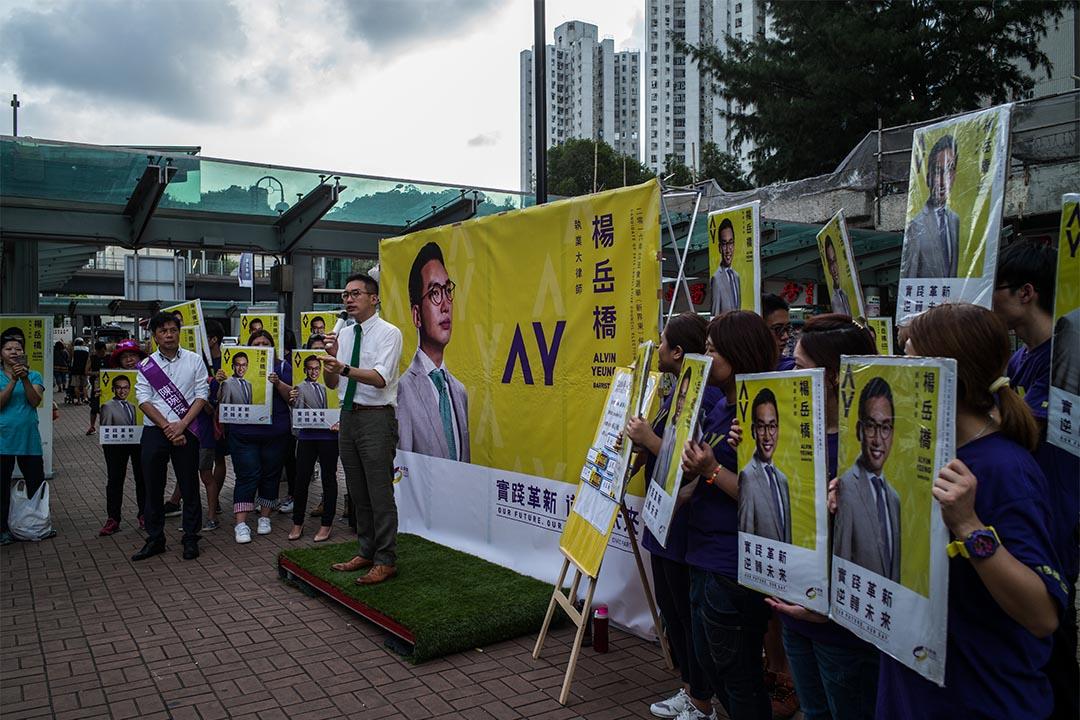 2016年7月18日,楊岳橋在街站收集選舉提名。