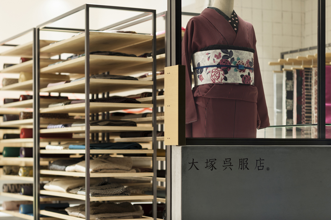 method's project:Otsuka Gofukuten / 大塚呉服店