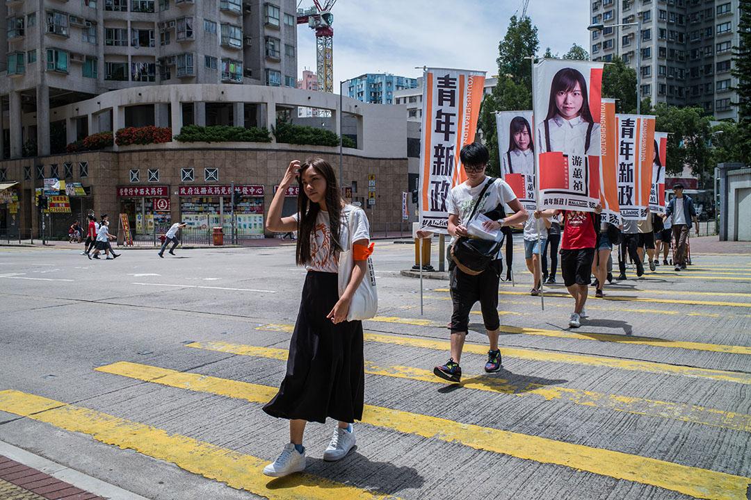 九龍西參選的「青年新政」成員游蕙禎。