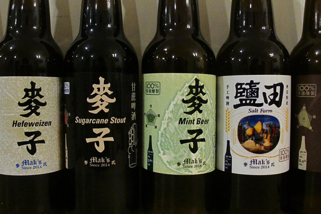 麥氏的廣東話啤酒。
