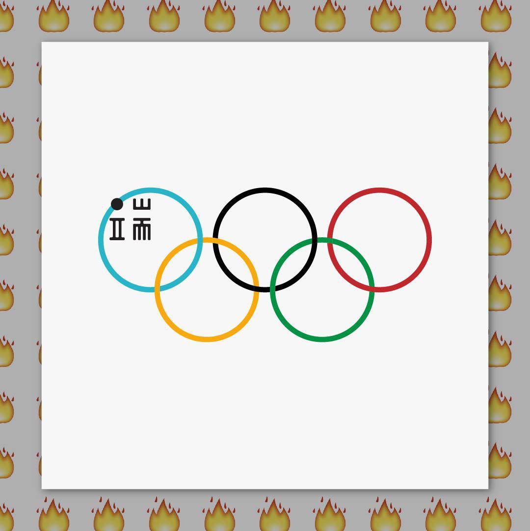 就像奧林匹克運動會一樣,端傳媒最需要的就是心內一把火。