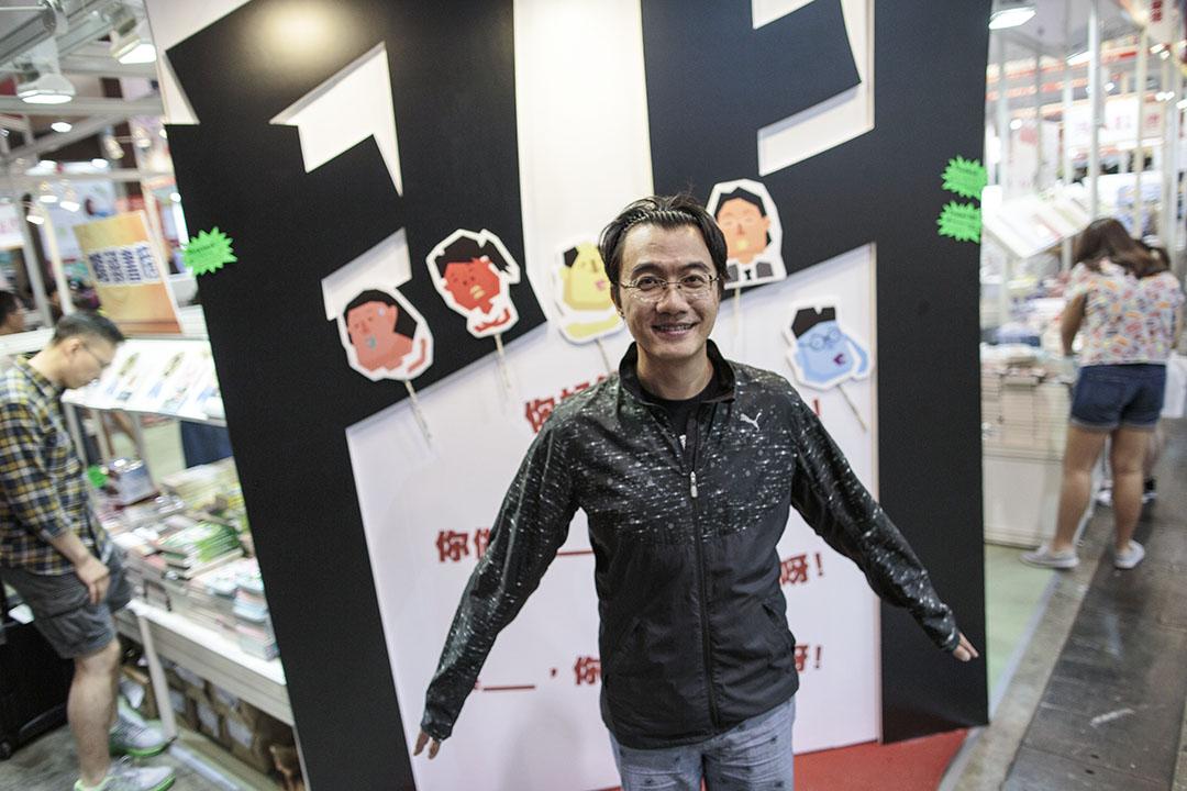 香港中文大學中國語言及文學系高級講師「Ben Sir」歐陽偉豪。