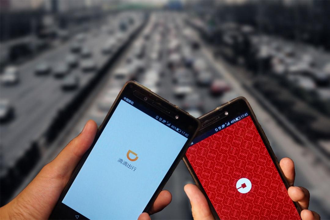 2016年8月1日,滴滴出行宣布與Uber達成協議,滴滴出行將收購Uber中國的全部資產。