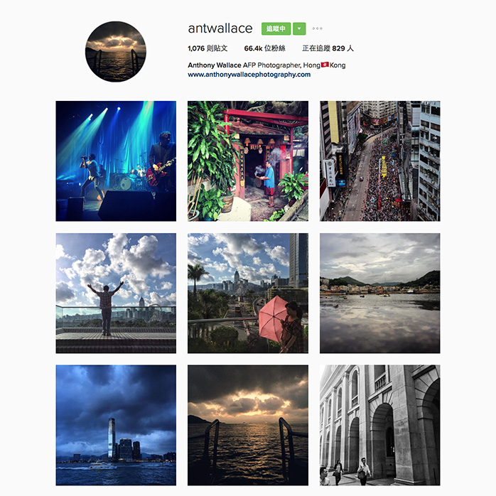 Anthony Wallace(@antwallace),法新社(AFP) 攝影記者,主要拍攝地為香港與澳門。