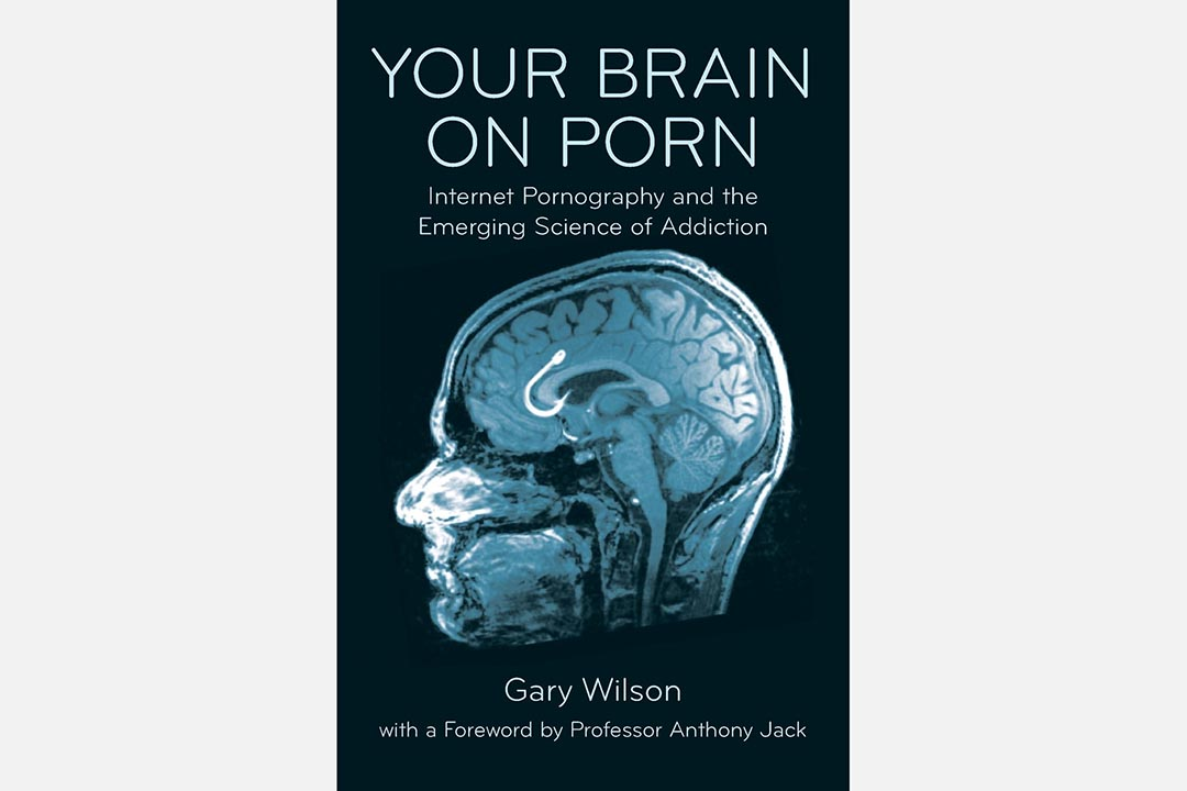 Your Brain On Porn 封面。