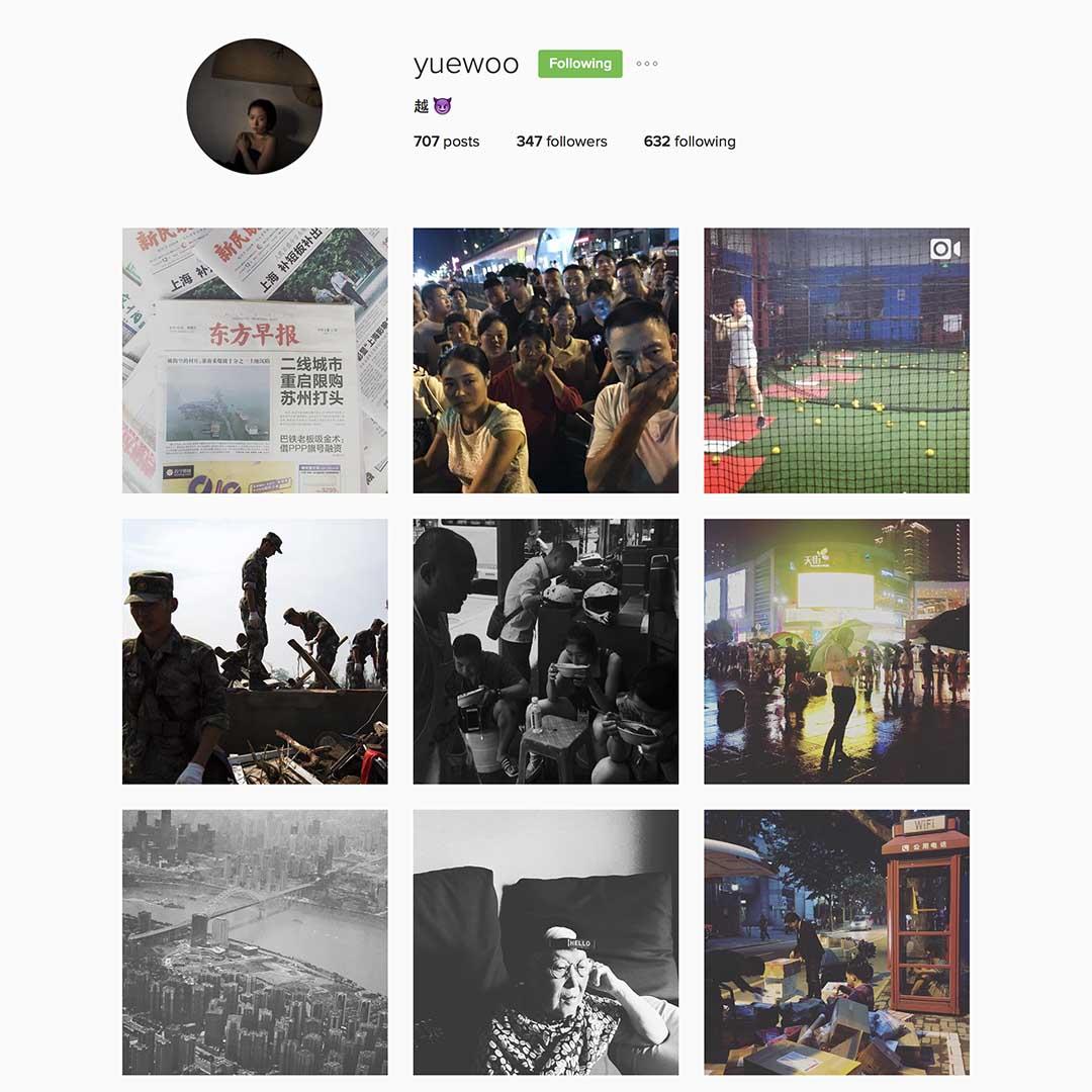 """Woo yue (@yuewoo),駐上海攝影師,美國愛荷華州立大學新聞與傳媒系畢業,現職澎湃""""第六聲""""英文版。"""