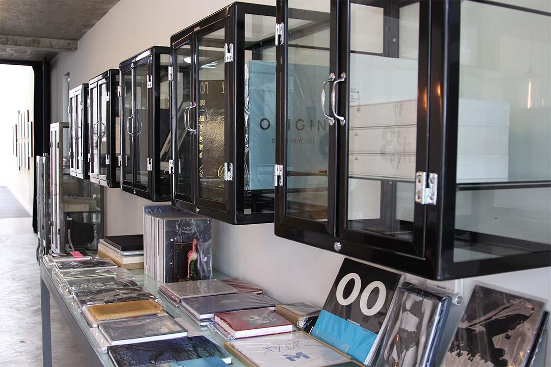 三影堂書店。