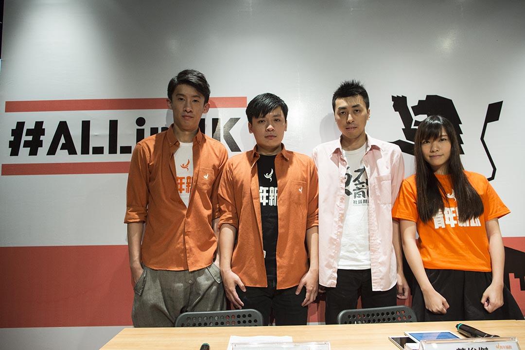青年新政黃俊傑(左二)與東九龍社區關注組陳澤滔(右二)兩人公開表示支持港獨。