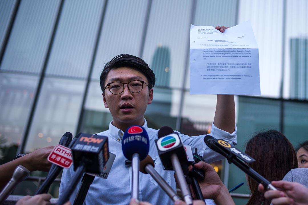 本土民主前線梁天琦正式收到選管會通知,指其提名無效,不能參選9月立法會選舉。