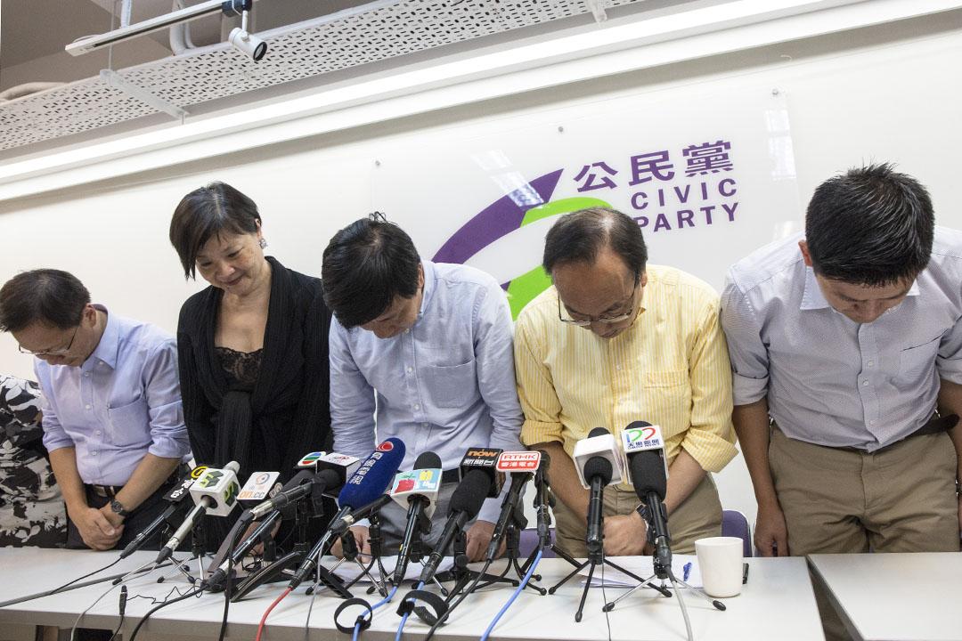2016年9月2日,公民黨召開緊急記者會,宣布參選超級區議會選舉的陳琬琛將棄選。