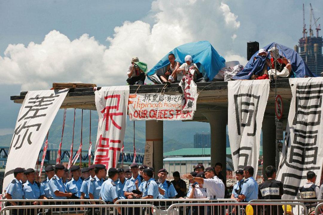 2007年8月1日,示威者佔領中環皇后碼頭。