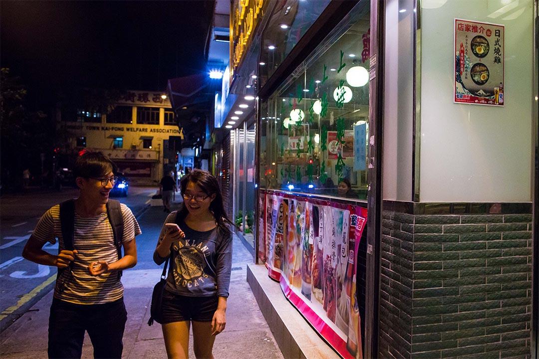 2016年9月27日,梁麗幗與朋友相約在港大附近吃飯。