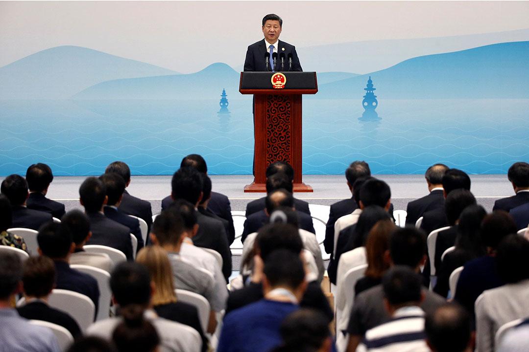 20國集團(G20)領導人杭州峰會落幕後,習近平在台上演說。