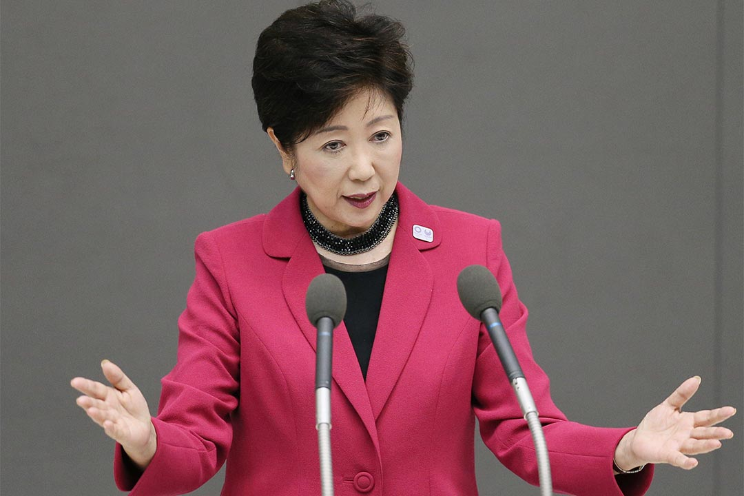 2016年9月28日,東京都知事小池百合子在都議會上發言。