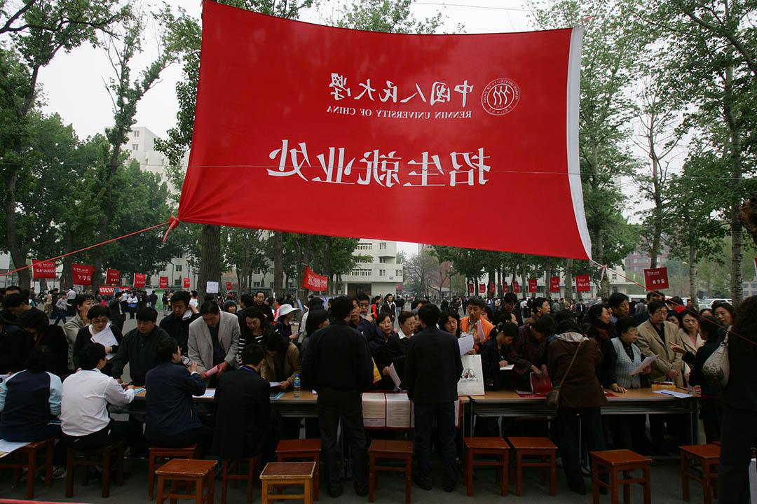中國人民大學亦是有招收國防生的大學之一。