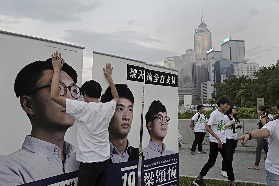 青年新政的支持者在整理宣傳海報及直幡。