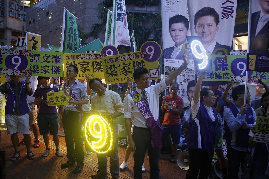 九龍東候選人譚文豪正拉票。