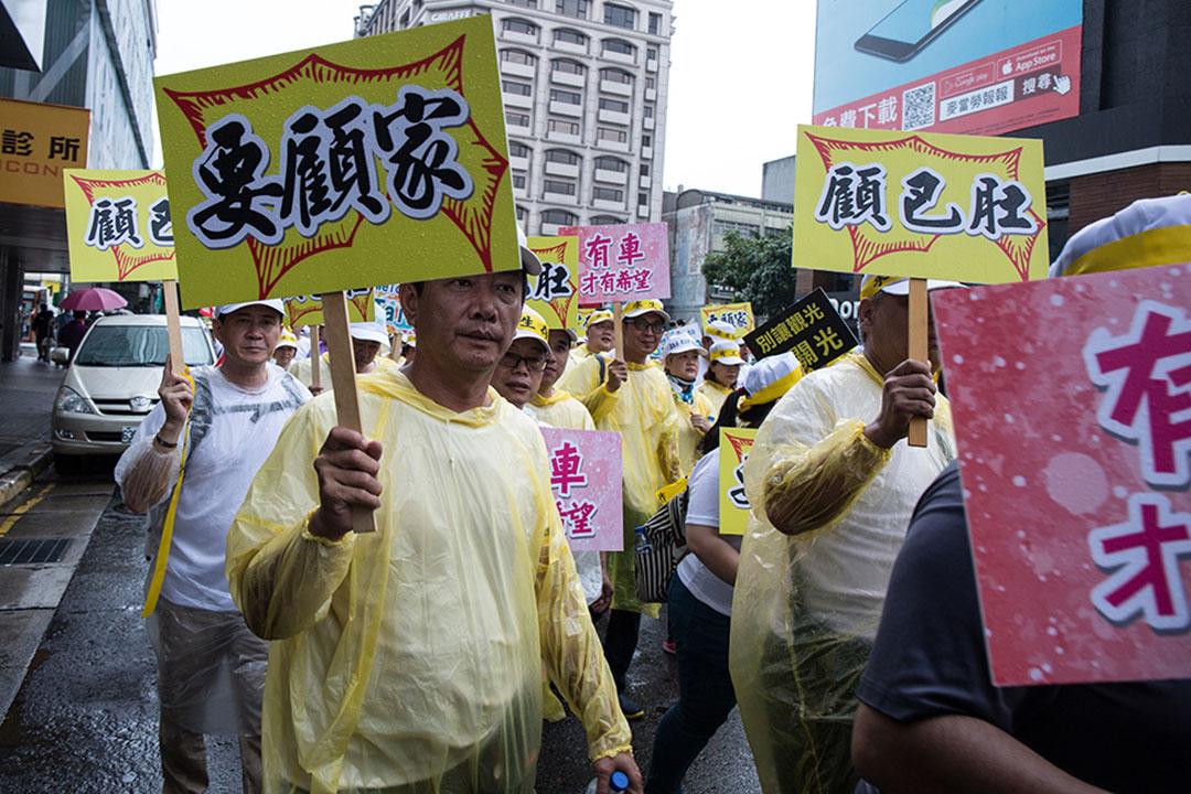 台灣旅遊業界發起大游行。