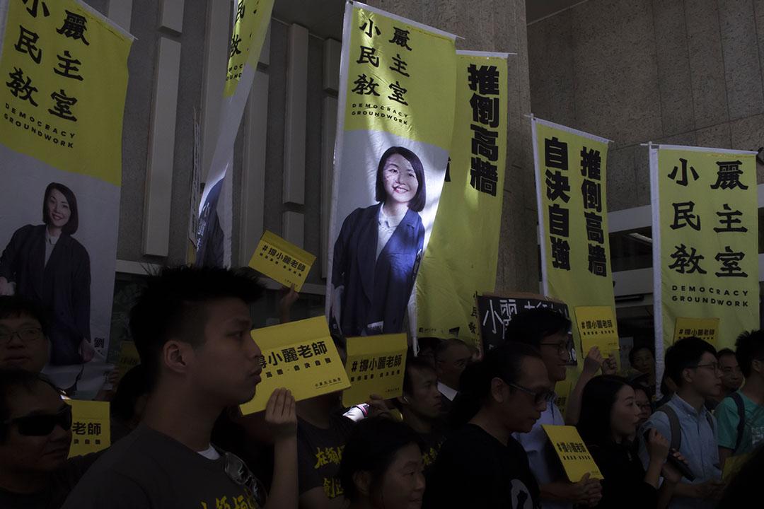 九龍西選舉候選人劉小麗。