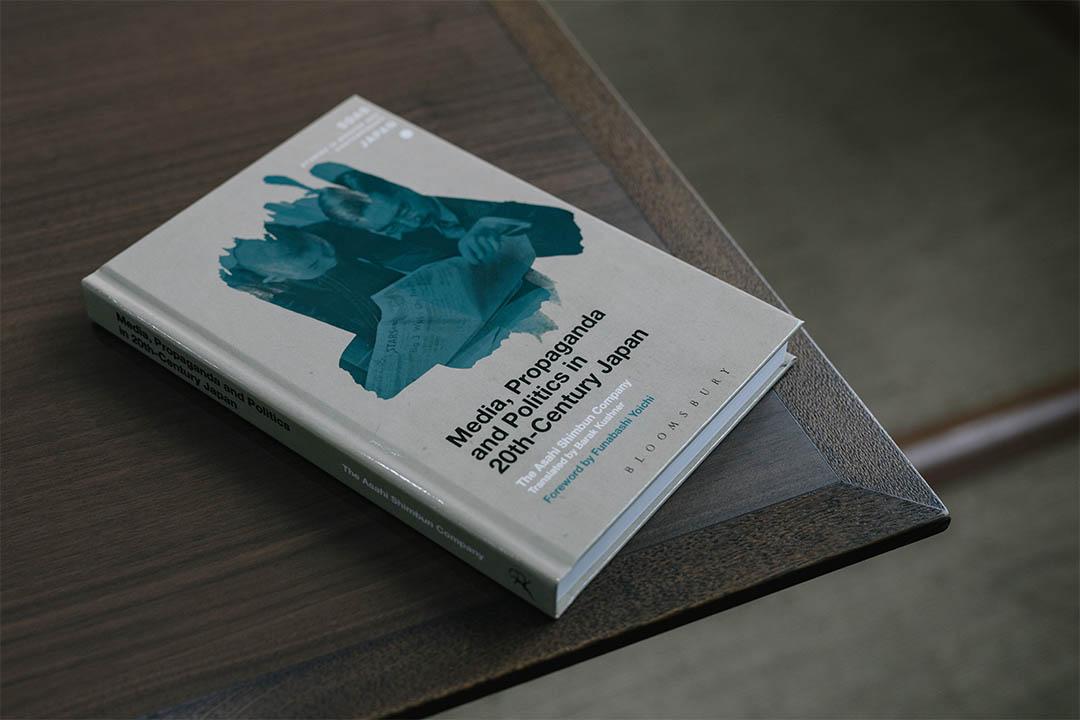 船橋洋一將其主導的調查項目集結成書《二十世紀日本傳媒、宣傳工具和政治》(Media,Propaganda and Politics in 20th-Century Japan)。