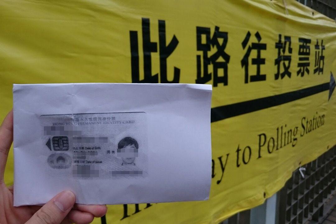 端傳媒記者親身測試以身份證副本投票,票站職員指「理論上可以投票」。