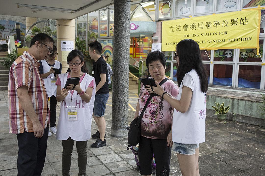 2016年9月4日,香港,2016立法會選舉投票日九龍東藍田一個票站。
