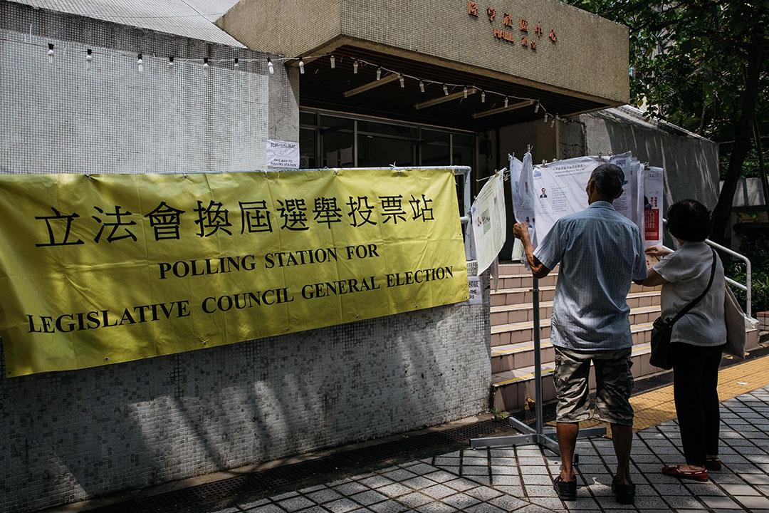 2016立法會選舉投票站。