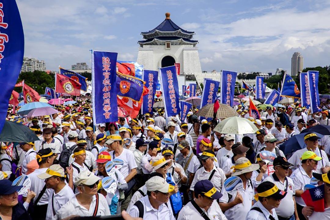 2016年9月3日,台灣軍人節,台灣的軍公教人員發動大遊行,抗議年金改革不公平。
