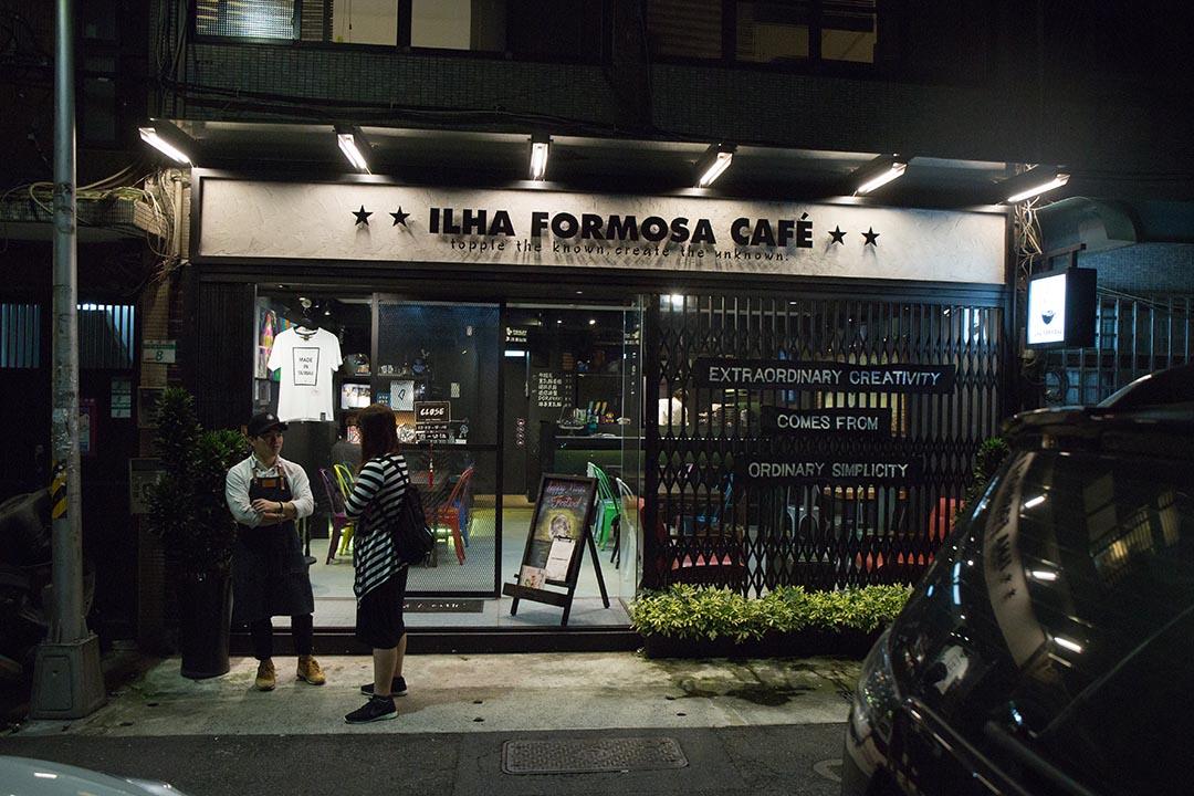 台灣巷弄裡有許多主題型或者精品型的咖啡館。