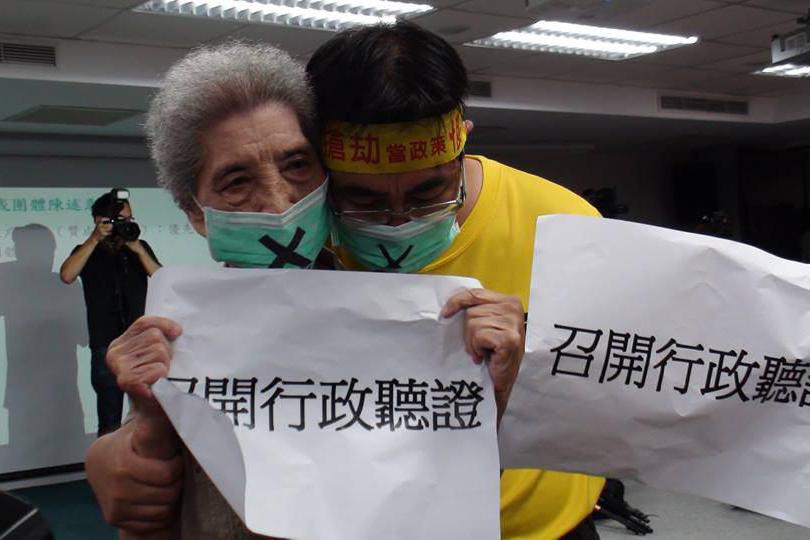 陳蔡信美跟兒子陳致曉於2016年8月9日內政部都委會,拿著「召開行政聽證」的白紙,相擁痛哭。