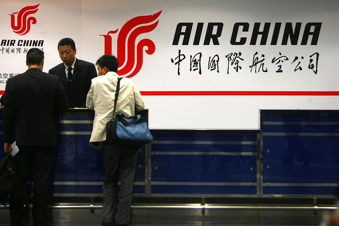 中國國航機上雜誌訪問倫敦的提示,被指含種族主義言論。