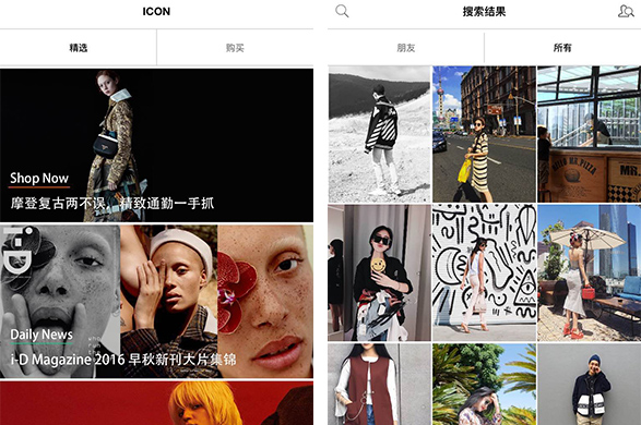 時尚社區電商ICON。