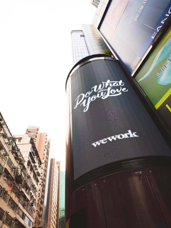 2010年於紐約Soho區創辦的WeWork,6年間便發展成百億美元企業,2016年正式進駐亞太區。