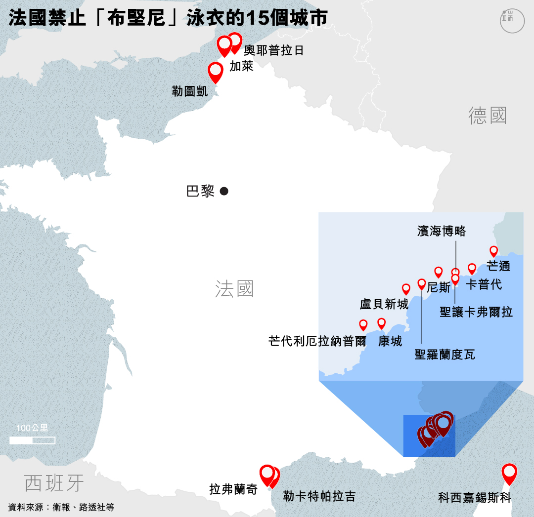 法國禁止「布堅尼」泳衣的15個城市。