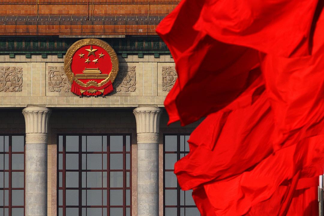 中國共產黨第十八屆中央委員會第六次全體會議將於10月24日至27日在北京召開。