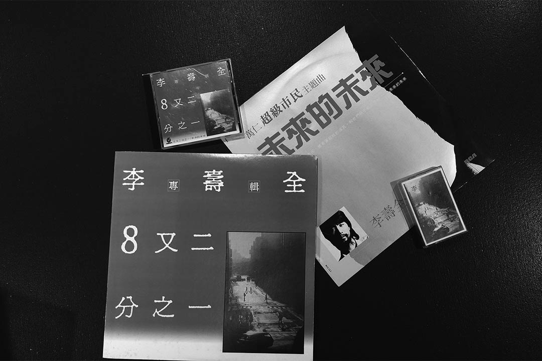 《未來的未來》、《8又二分之一》的舊版專輯。