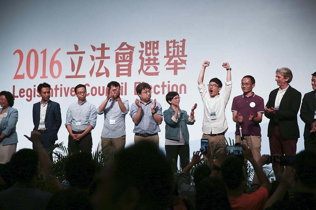 香港眾志羅冠聰贏得香港島其中一個議席。