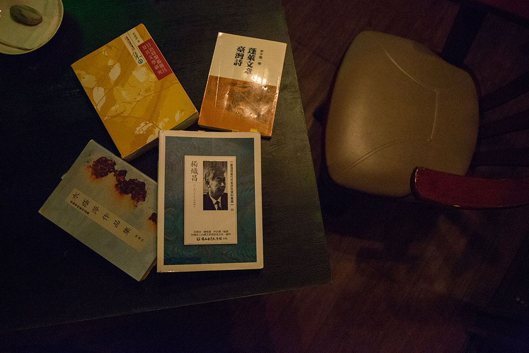 黃亞歷導演平時的研究與參考書籍。