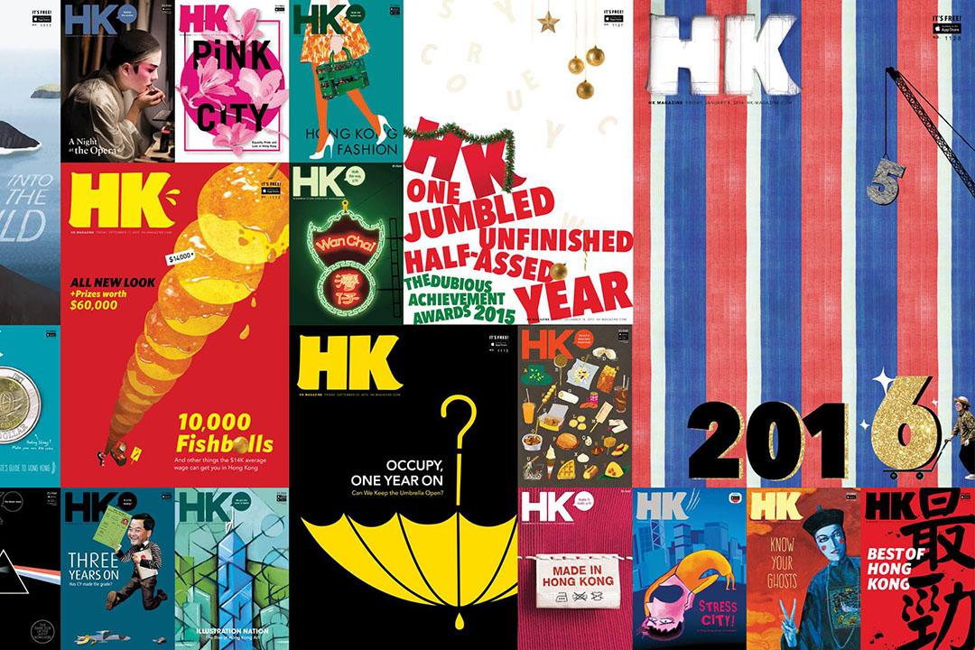 SCMP旗下雜誌HK Magazine 將停刊。