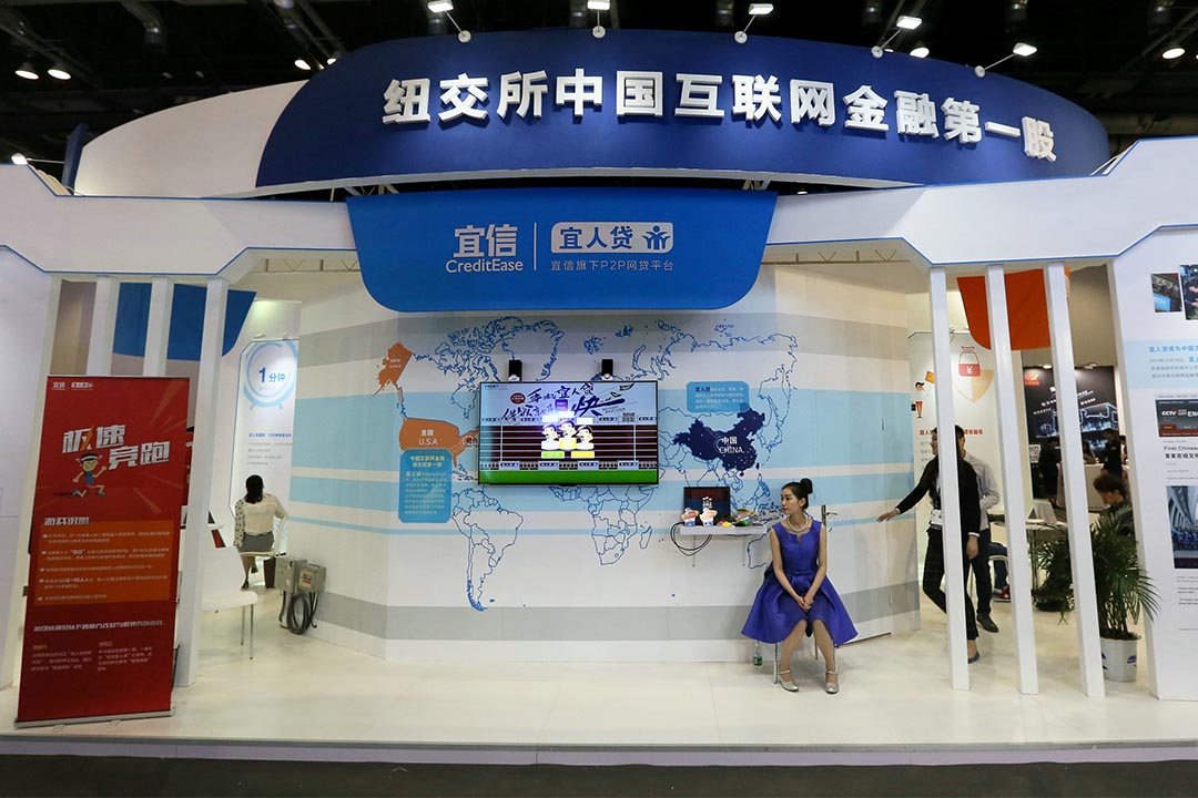2016年4月28日,中國北京一個展覽上宜人貸的攤位。