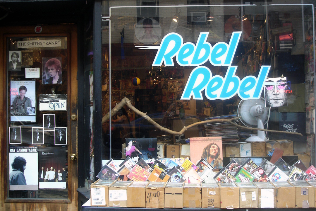 誰能擔保我下次回到紐約時Rebel Rebel還能屹立不搖呢?