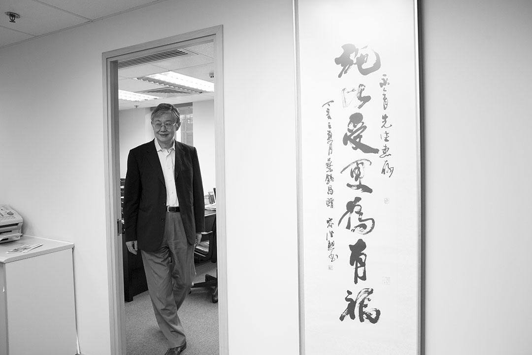 施永青在1994年成立了「施永青基金」,他手上持有的中原及AM730股份,現都全數撥歸基金所有。