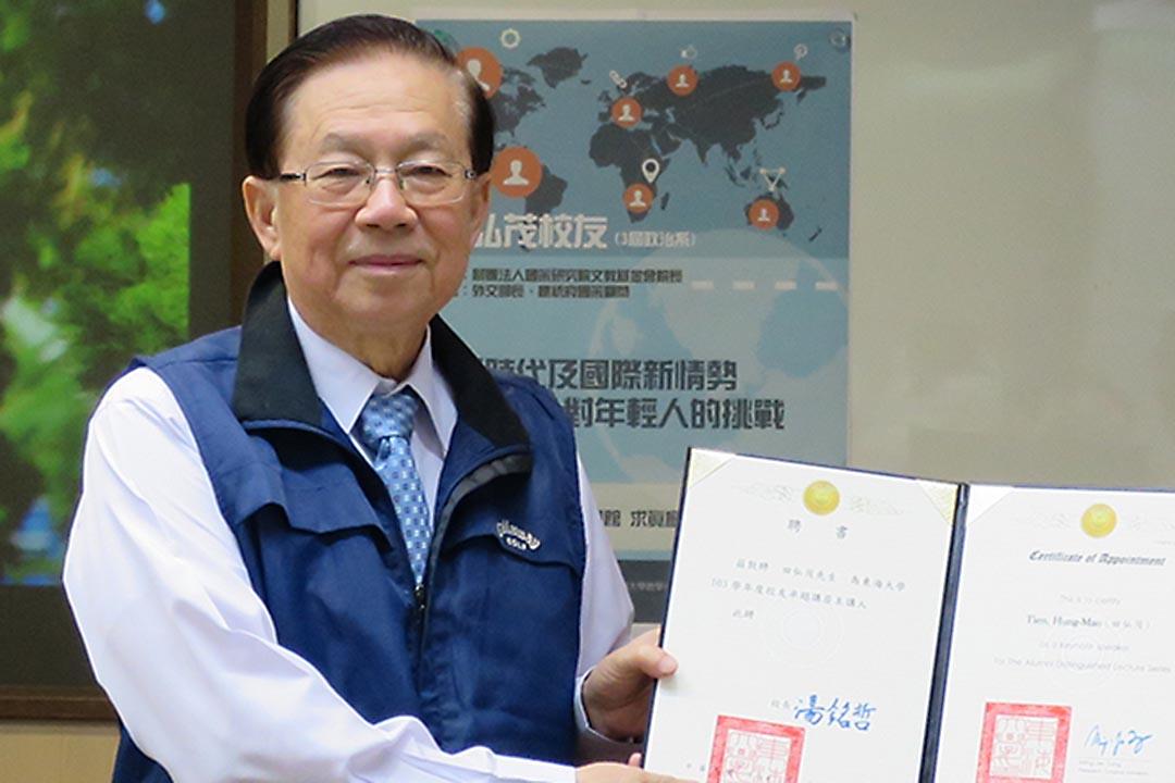 台湾前外交部长田弘茂接台灣海基會董事長。