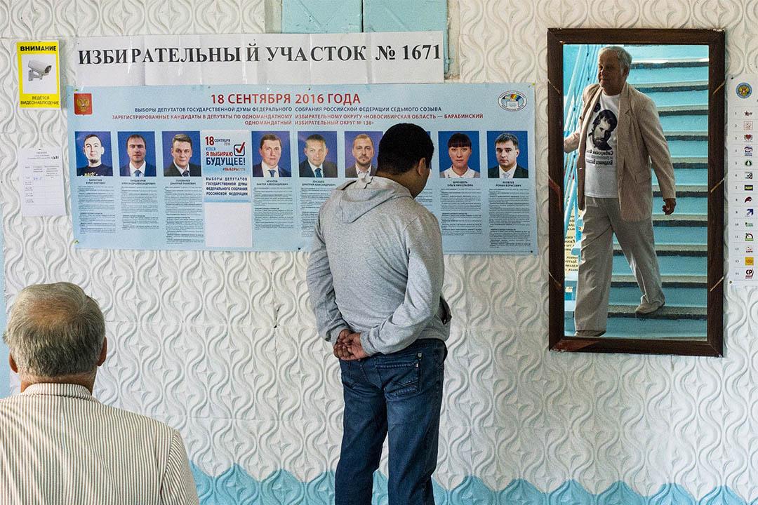 俄羅斯舉行國家杜馬選舉。