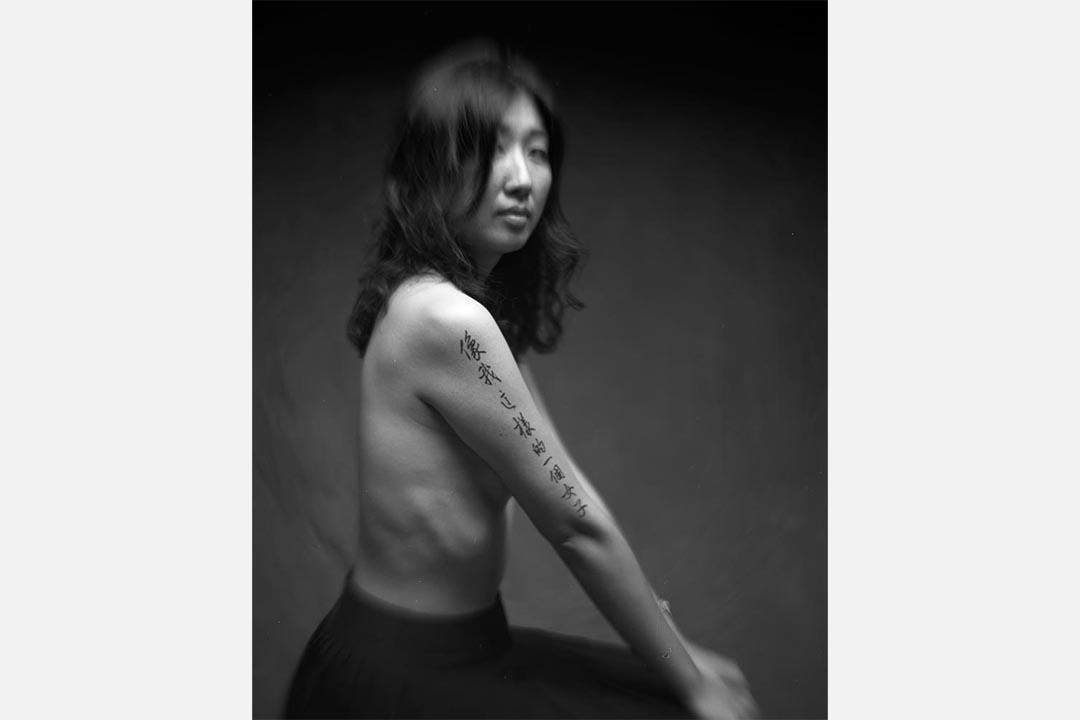 「文學刺青」− 謝傲霜。